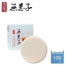 古寶無患子玉容活膚晶100g (2顆)
