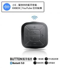 小K ( 一年 ) + Tunai Button 藍牙遙控 ( 獨家版本 )