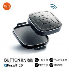 Tunai Button 藍牙遙控 ( 獨家版本 )